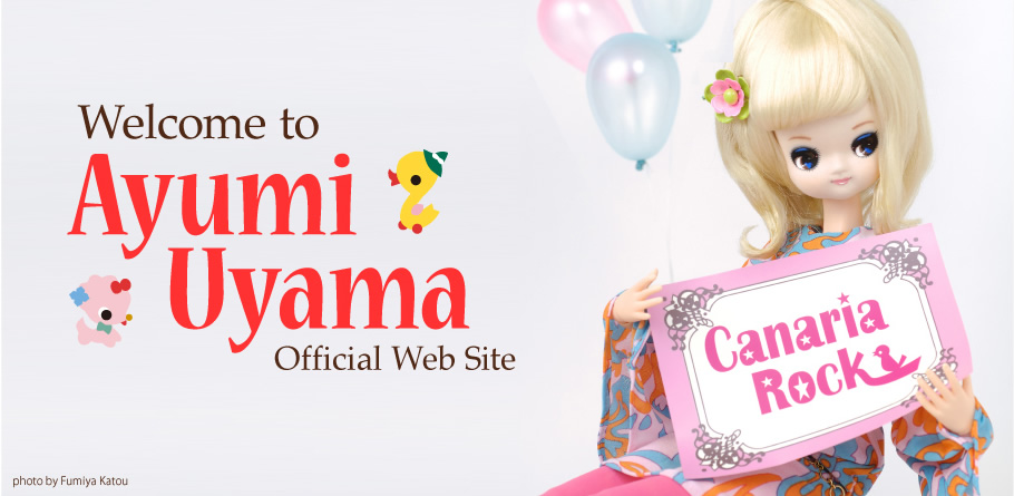Welcome to Ayumi Uyama Official Web site